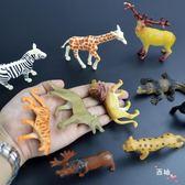 店慶優惠兩天-侏羅紀世界恐龍玩具霸王龍仿真恐龍蛋模型兒童動物玩具男孩禮物玩