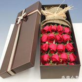 花束紅玫瑰香檳禮盒生日花束鮮花 ys3616『毛菇小象』