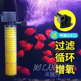 魚缸過濾器三合一內置潛水泵過濾設備水族箱過濾器增氧泵