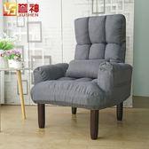 譽神懶人沙發電腦電視沙發椅喂奶哺乳椅日式折疊躺椅單人布藝沙發 igo生活主義