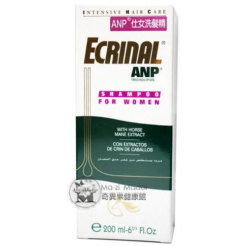 ECRINAL伊琳娜 ANP仕女 洗髮精 200ml(法國進口、保正公司貨)