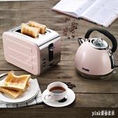 220V 迷你全自動宿舍烤麵包機不銹鋼多士爐家用吐司機2片早餐機 aj6538『pink領袖衣社』