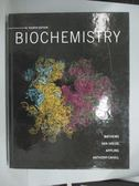 【書寶二手書T1/大學理工醫_ZBO】Biochemistry_4/e_Mathews, Christopher K