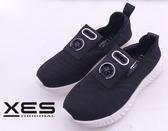 XES輕量針織鞋 黑色