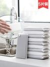帶網海綿擦廚房百潔布5個裝去汙刷鍋海綿清潔刷洗碗海綿塊【七月特惠】