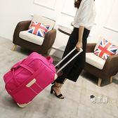 (一件免運)拉桿包旅行包女大容量男手提行李袋旅行袋出行包折疊健身包待產包