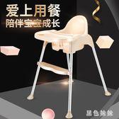 寶寶餐椅可折疊便攜式小孩吃飯座椅宜家嬰兒用學坐椅兒童飯桌餐椅 js7271『黑色妹妹』
