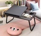 現貨 升降桌床上四挡升降桌可折叠笔记本电脑桌书桌宿舍学习懒人桌升降桌