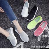 夏季韓版休閒運動網鞋舒適透氣網面健步鞋媽媽鞋安全孕媽鞋老人鞋 怦然心動