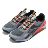 Reebok 訓練鞋 Nano X1 TR Adventure 灰 黑 橘紅 綠 戶外健身款【ACS】 H02993