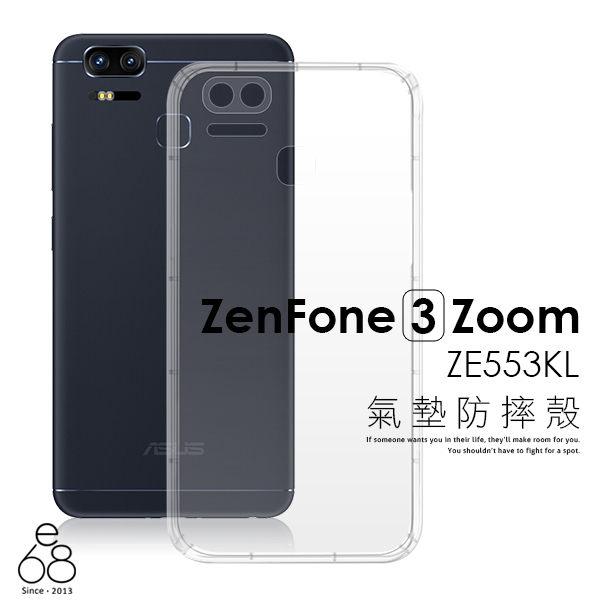 防摔殼 華碩 ZenFone 3 Zoom ZE553KL 手機殼 空壓殼 透明殼 氣墊殼 軟殼 果凍套 保護套
