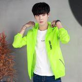 新款防曬衣男士外套韓版潮流帥氣青少年學生超薄夾克防曬服夏 9號潮人館