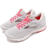 Brooks 慢跑鞋 Revel 2 灰 粉紅 女鞋 輕量透氣 穩定支撐 運動鞋【PUMP306】 1202811B028