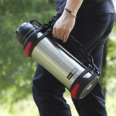 不銹鋼大容量便攜保溫壺家用車載水杯2升熱水壺3000ml戶外旅行瓶  夏季新品