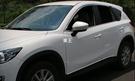 【車王汽車精品百貨】Mazda 馬自達 CX5 CX-5 車身裝飾條 車身防撞條 車身飾條