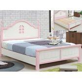 床架 床台 FB-068-1 北歐風雙色5尺雙人床 (不含床墊) 【大眾家居舘】