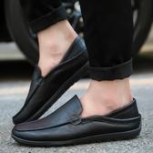 【免運】新品新款男士豆豆鞋韓版休閒鞋皮鞋一腳蹬懶人鞋子百搭男鞋潮