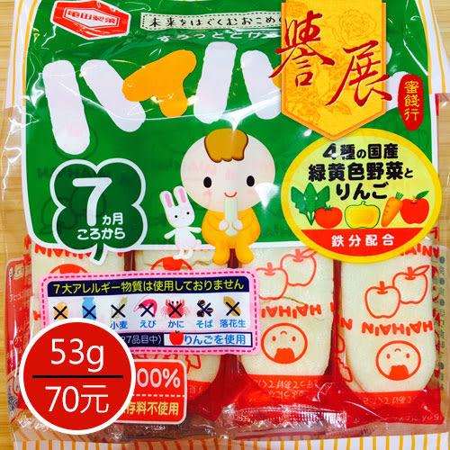 【譽展蜜餞】嬰兒野菜米果 53g/70元