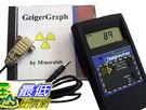 [美國直購] 放射性核輻射偵測器 軟體 GeigerGraph Software