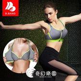 運動文胸-防震跑步健身聚攏瑜伽背心式防下垂定型無鋼圈文胸-奇幻樂園
