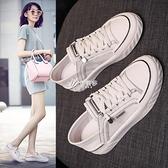 小白鞋女春季新款網紅兩穿休閒鞋女單鞋百搭平底板鞋