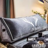 三角歐式床上靠枕床頭軟包雙人靠墊榻榻米沙發客廳抱枕宿舍大靠背 NMS名購居家
