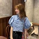 夏季2020新款復古法式寬鬆短款小個子薄款牛仔泡泡短袖外套上衣女 依凡卡時尚