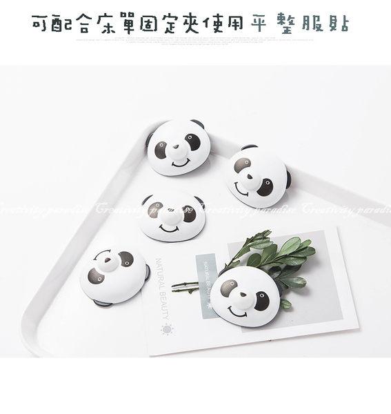 【被子固定器】熊貓8入 棉被套防滑固定夾 毛毯床單防掉 寢具固定扣