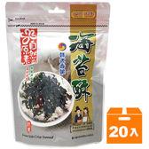 自然原素 韓式海苔酥 40g (20入)/箱【康鄰超市】
