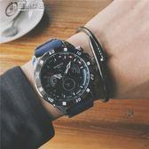 手錶手表男正韓簡約大表盤創意概念牛仔帆布帶非機械男學生表男表奈斯女裝