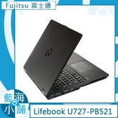 FUJITSU富士通 Lifebook U727-PB521 12吋筆記型電腦