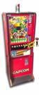 快打旋風 彩票機  大型電玩販售、寄檯規劃、活動租賃 陽昇國際 夾娃娃機 籃球機
