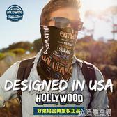 美國好萊塢騎行面罩釣魚面巾圍脖男夏季戶外薄款魔術頭巾防曬脖套 造物空間