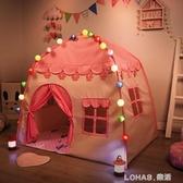 兒童帳篷室內游戲屋公主女孩玩具小孩生日禮物家用房子夢幻小城堡 樂活生活館