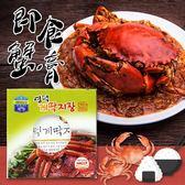 韓國 即食蟹膏 90g【櫻桃飾品】【28008】