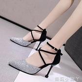 2021新款水晶亮片尖頭高跟鞋細跟淺口一字扣中空單鞋交叉帶女涼鞋 蘿莉新品