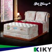 (加贈茶葉枕)【KIKY】姬梵妮 皇爵HR氣墊棉釋壓雙層獨立筒床墊(雙人加大6尺)