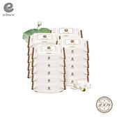 韓國 Enblanc 極柔純水有蓋攜帶裝濕紙巾-蓮花萃取物24抽20入|箱購