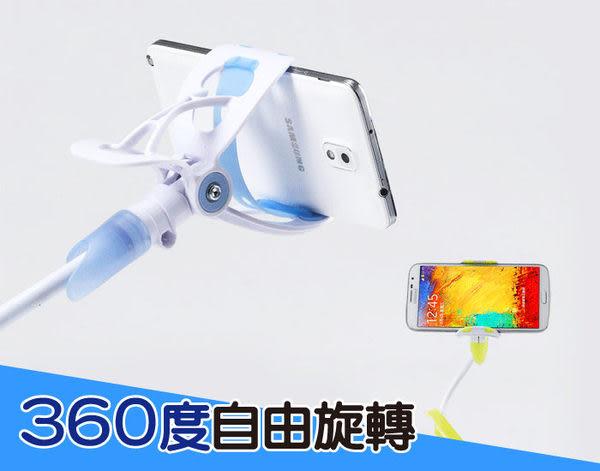 wei-ni 賽鯨手機支架 手機懶人支架 懶人夾 懶人手機架 手機支架 夾子 最大可夾到7吋產品