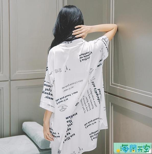 睡裙女夏季冰絲性感薄款男友風白襯衫中長款真絲睡衣【海闊天空】