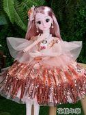 智慧芭比丹路60厘米大號洋娃娃套裝女孩單個仿真公主玩 花樣年華YJT