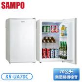 [SAMPO 聲寶]70公升 電子式冷藏箱 KR-UA70C
