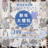 福袋冬裝上衣399 元2 件 留言~新年大 ~