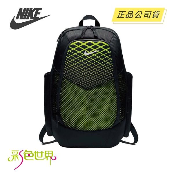 NIKE耐吉後背包 氣墊運動休閒背包 螢光黃 BA5479-010 彩色世界