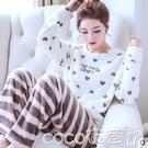 熱賣法蘭絨家居服 韓版秋冬珊瑚絨睡衣女冬季長袖保暖加厚甜美可愛法蘭絨家居服套裝 coco