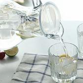 帕莎帕琦冷水壺玻璃壺果汁壺涼開水壺帶蓋  igo 可然精品鞋櫃