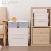塑料大號收納箱衣服收納盒有蓋衣櫃抽屜整理箱家用床底 【全館免運】