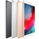 【Apple 蘋果】Apple iPad Air 3 2019 LTE版平板電腦(10.5吋/ 64GB/ LTE版) iPad Air 第 3 代 A2123