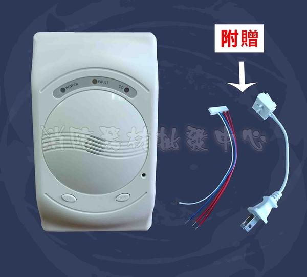 消防器材批發中心 一氧化碳警報器 ST-710 (CO2)警報器 居家安全 廠辦.台灣製