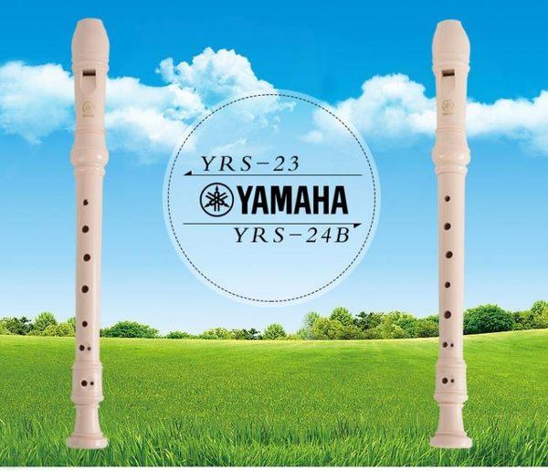 8孔雅馬哈高音豎笛YAMAHA YRS-23德式24B英式學生C調豎笛WY